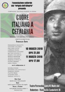 C.G.S Brigata dell'Allegria presenta: Spettacolo Cuore italiano a Cefalonia @ Teatro Parrocchia Santa Maria Madre del Redentore | Roma | Lazio | Italia
