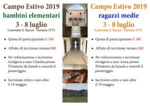 Campo estivo Comunioni-Cresime 2019 @ Convento S. Rocco | Farnese | Lazio | Italia