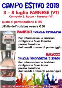 Campo comunioni e cresime @ Convento S. Rocco - Farnese (VT) | Farnese | Lazio | Italia